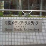 Meme Media Lab
